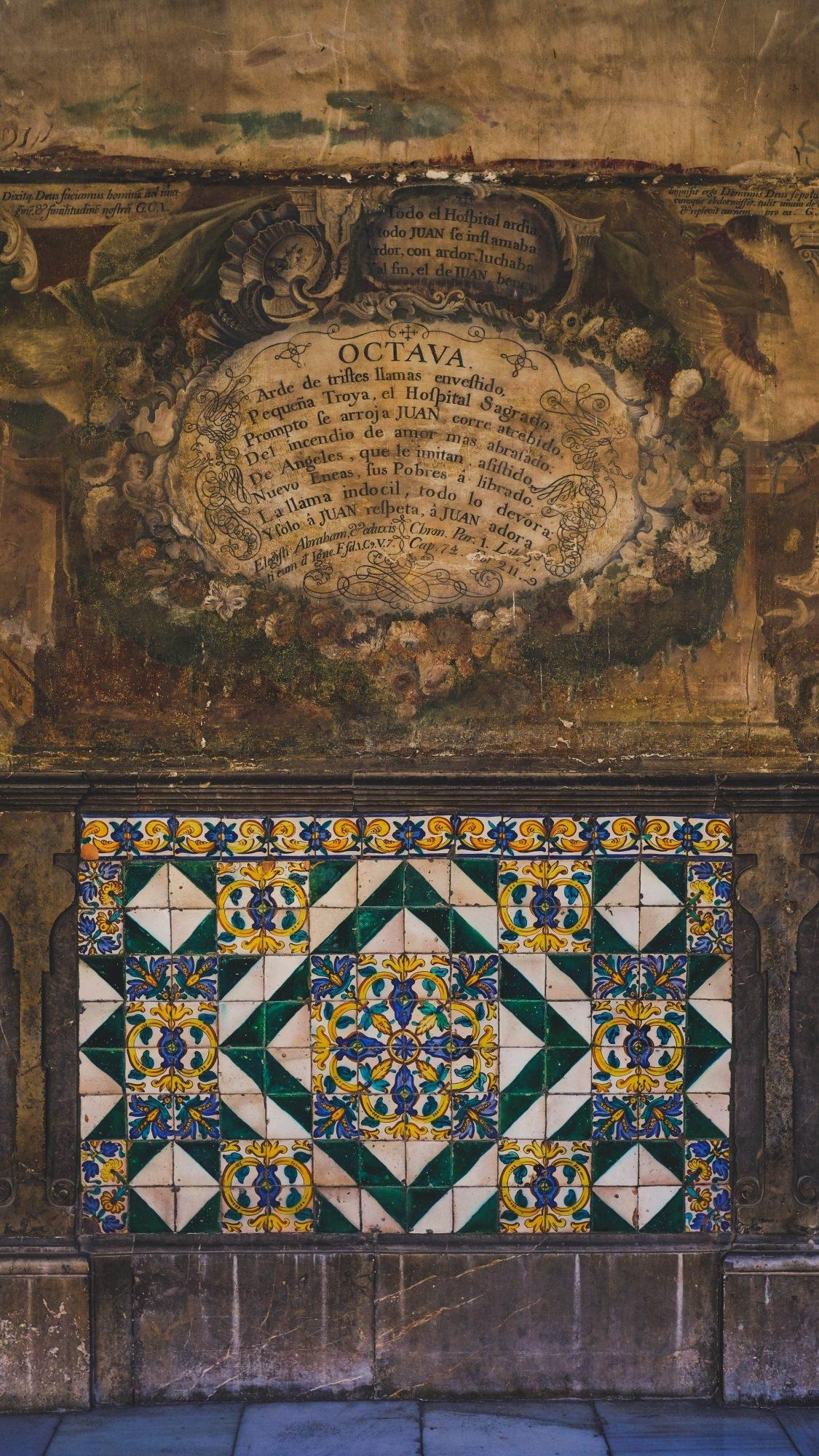 Mosaique à la Basilica of San Juan de Dios, Grenade Andalousie