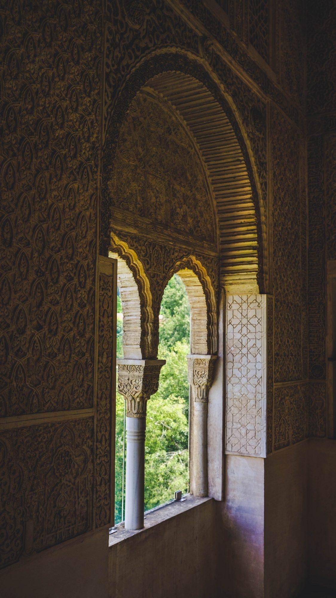 Détails mauresque à l'alhambra