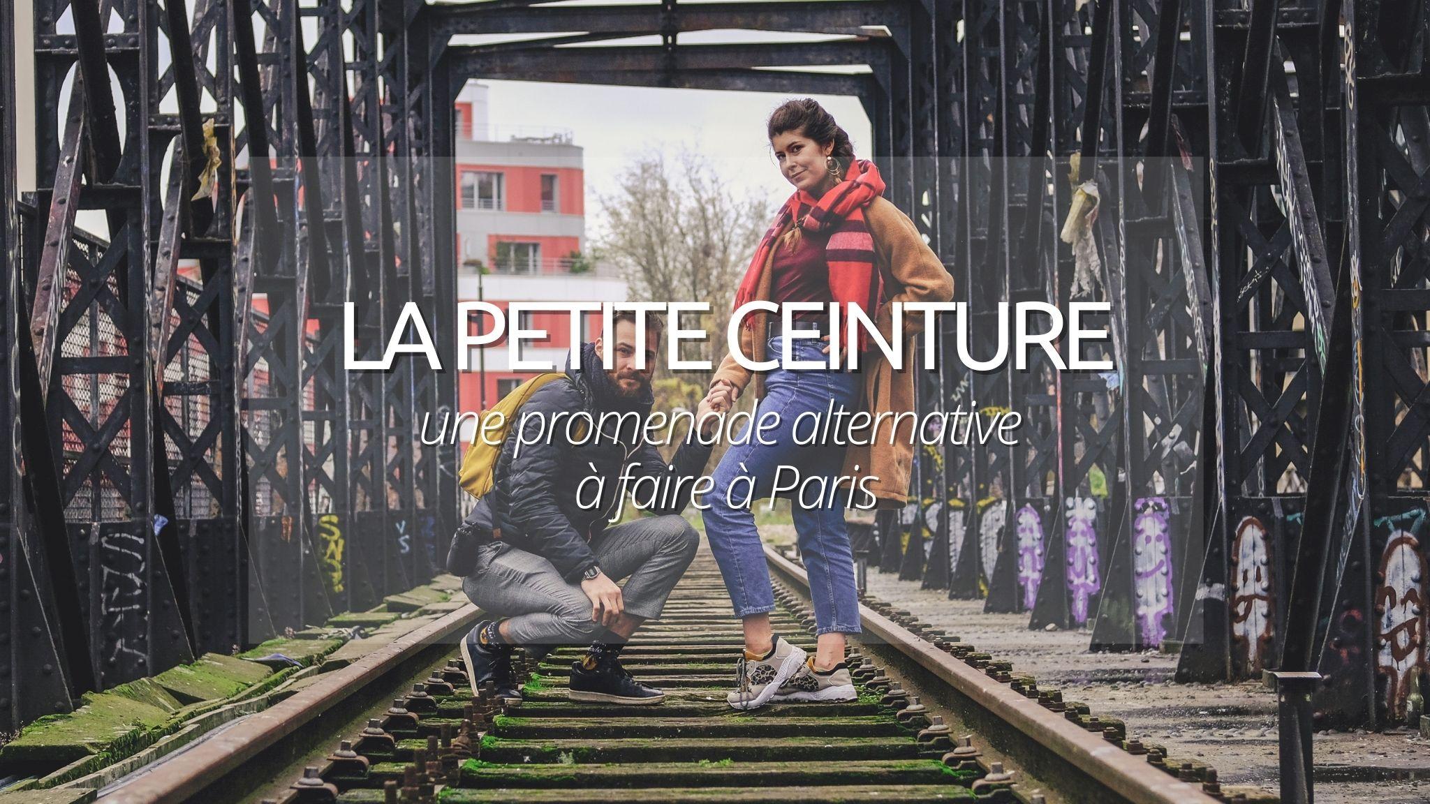 Sortir à Paris : Direction la Petite Ceinture